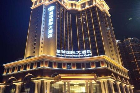荆门星球大酒店外墙亮化工程