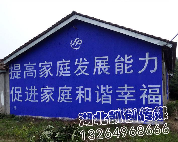 手绘墙体广告制作工艺流程