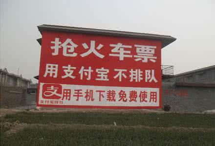 墙体广告标语设计注意事项