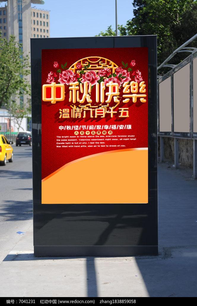 大型LED灯箱广告设计制作注意几点