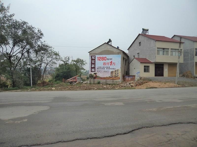 双宜新城地产项目
