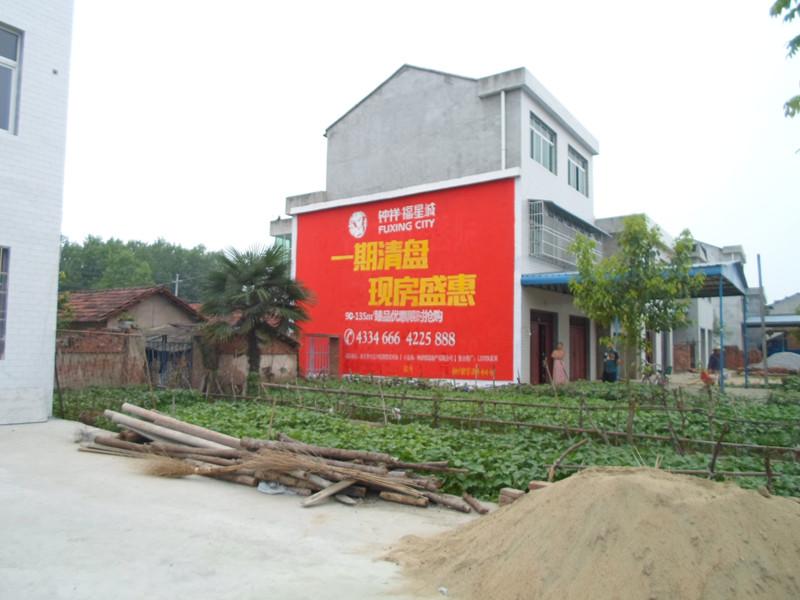 钟祥福星城地产项目