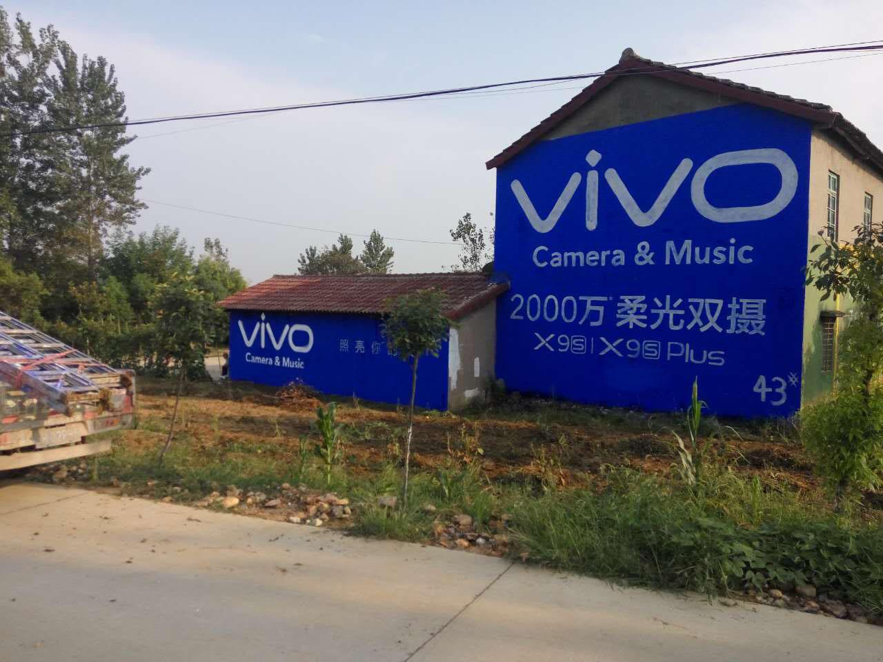农村墙体广告有效吗?
