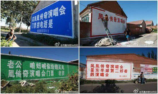 墙体广告发布的关键性问题