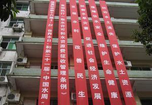 横幅标语印刷