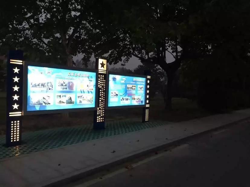 小区宣传栏灯箱