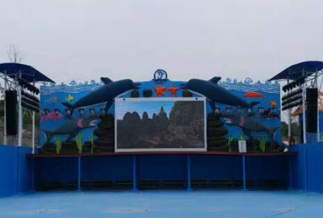 荆门欢乐世界LED显示屏
