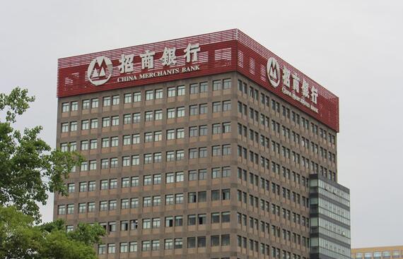 招商银行楼顶LED发光字