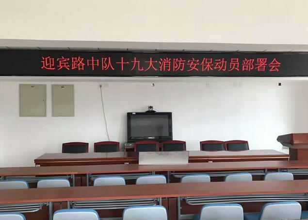 襄阳迎宾路室内P3.75单色显示屏