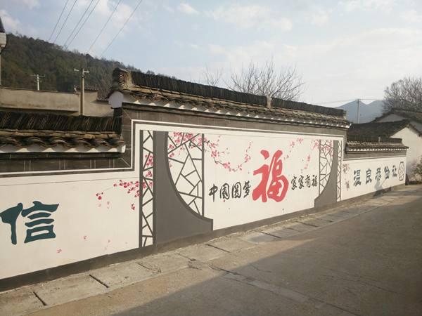 京山市美丽乡村建设乡村文化墙彩绘