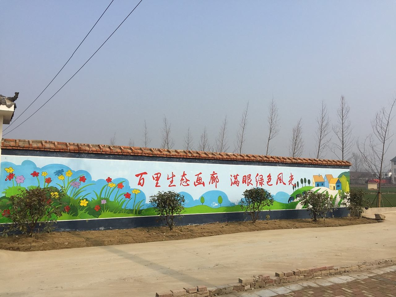 钟祥市美丽乡村建设文化墙彩绘
