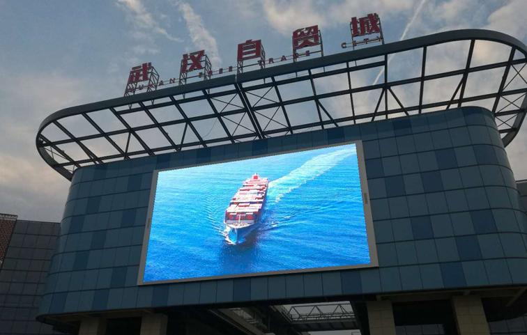 武汉自贸城 193平方米LED户外显示屏