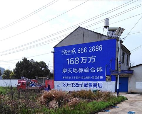 为何墙体广告更适合农村市场的宣传?