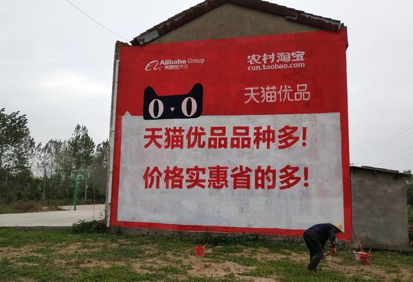 影响墙体广告投放效果的因素