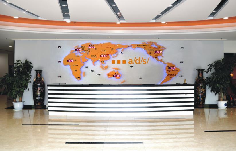 企业形象墙文化墙设计制作技术说明