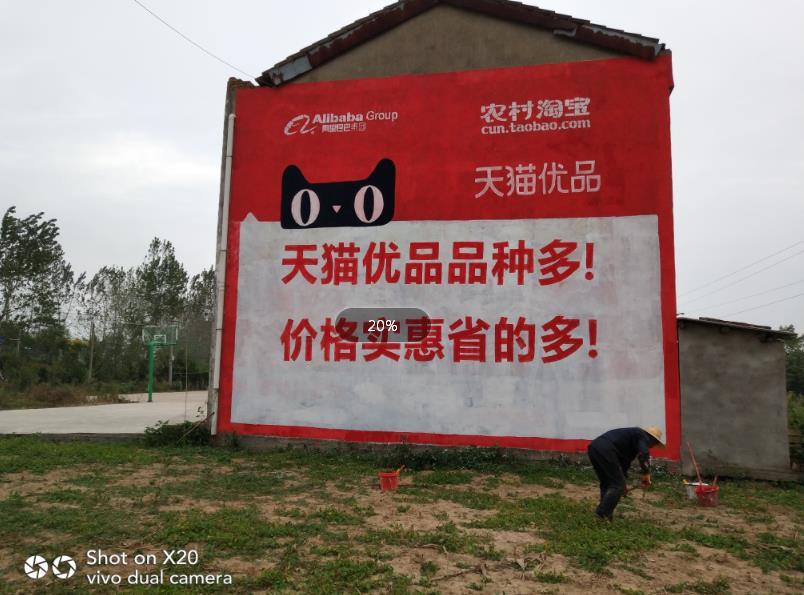 墙体广告发布的关键问题
